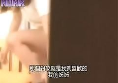 Japanese girls hypnotized